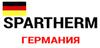 Биокамины Spartherm E-bios, фото 1, цена