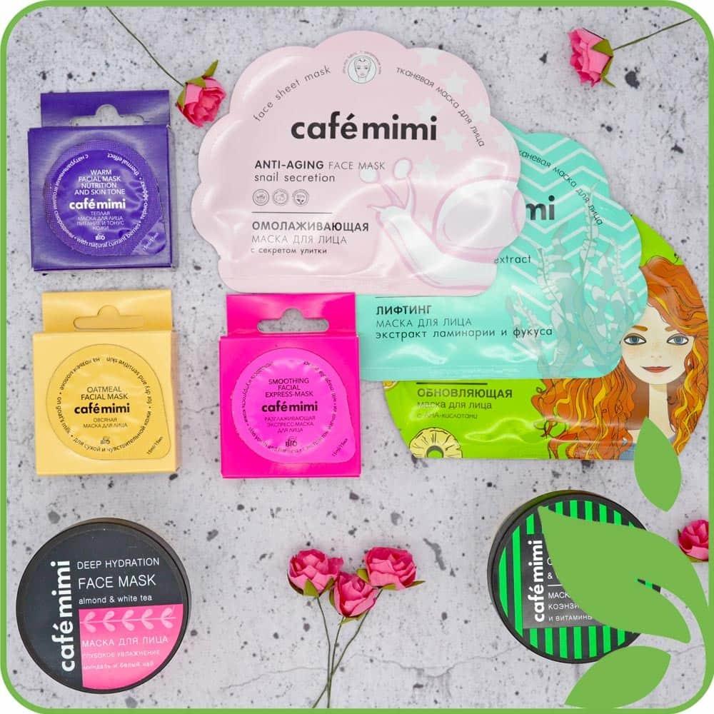 CafeMimi Маски для лица