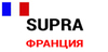 Топки Supra, фото 12, цена