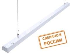Светильники LED ДСО SYS 46 (линейные)