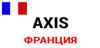 Топки Axis, фото 16, цена
