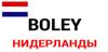 Камины Boley, фото 3, цена