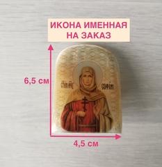 иконы  НА ЗАКАЗ