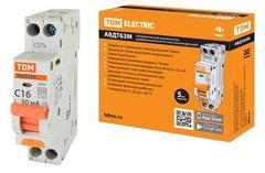 Автоматы дифференциального тока (диф.автоматы) АВДТ63М (1 мод.)