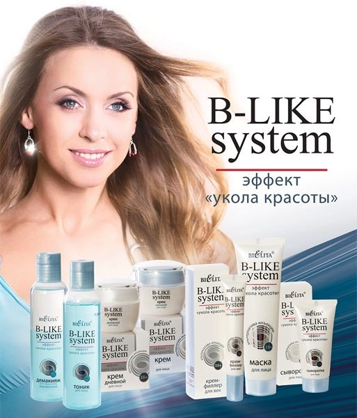 B-Like System *