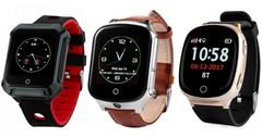 Часы-телефоны с GPS
