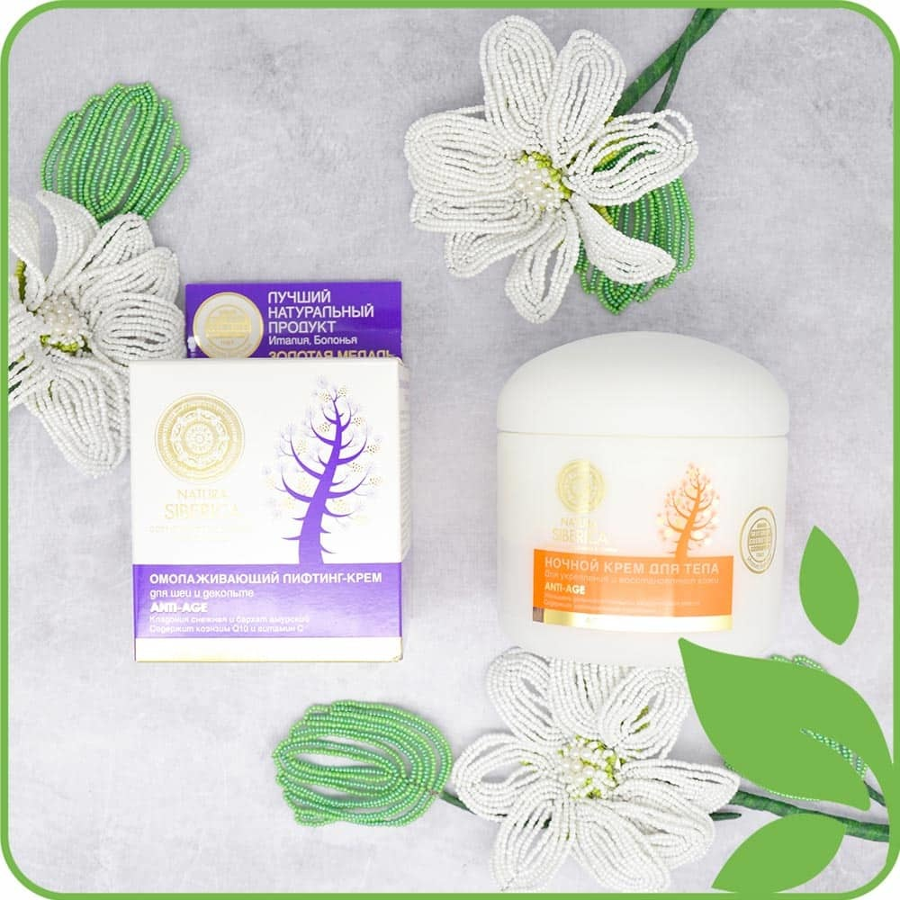 Серия Natural Organic