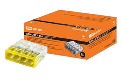 Клемма соединительная КБМ 2273 (опт.упаковка)