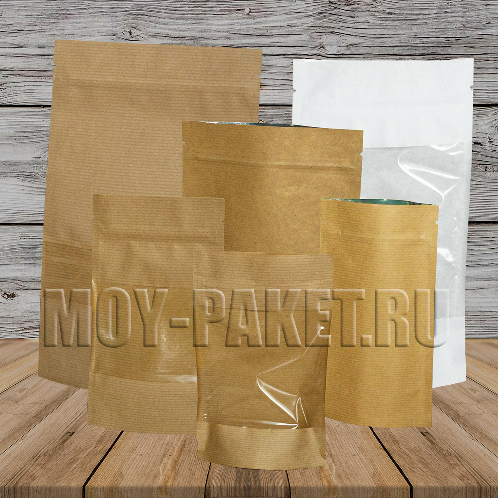 Пакеты Дой-пак с замком  Зип Лок