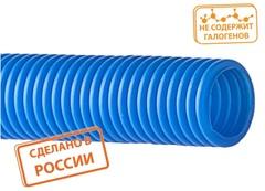 Трубы гофрированные из ПНД синие