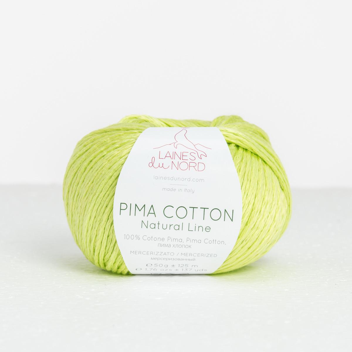 Pima Cotton (100% пима хлопок,50г/125м) 9 BYN