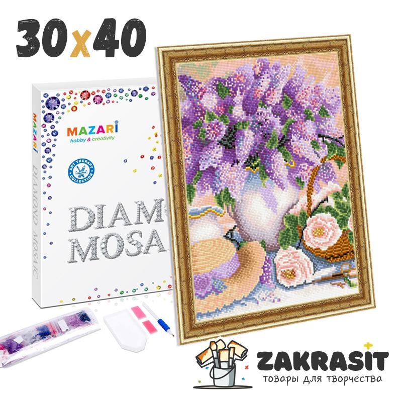 Алмазные мозаики 30х40