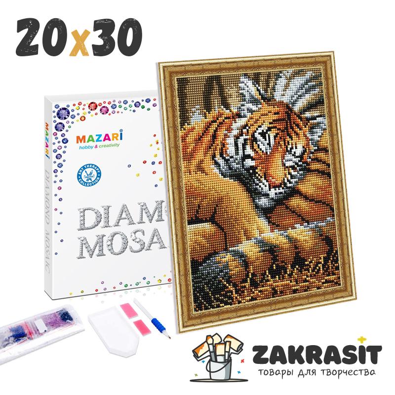 Алмазные мозаики 20х30
