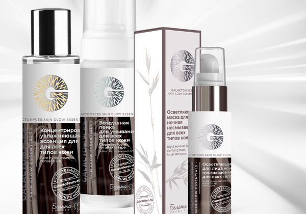 GALACTOMYCES SKIN GLOW ESSENTIALS