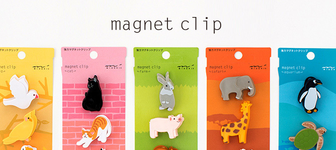 Midori Magnet Сlip