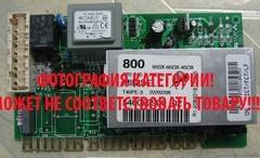 Комплект платы управления для посудомоечной машины Indesit (Индезит) C00306469