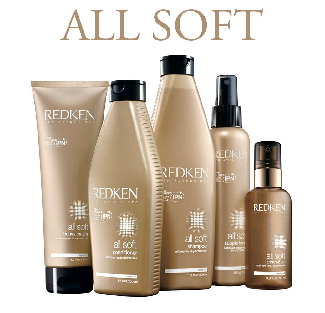 All Soft  - Для сухих и склонных к ломкости волос