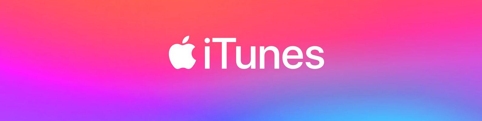 iTunes Store пополнение бумажника
