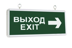 Светильники аварийно-эвакуационные серии ССА