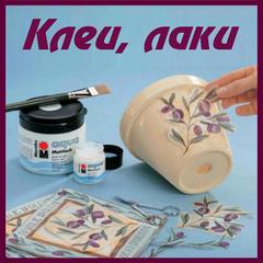 Клеевые материалы, краски, лаки, грунты, магниты