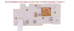 Модуль (таймер) управления для микроволновки Electrolux (Электролюкс)/AEG 50299102009