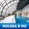 Москва и МО