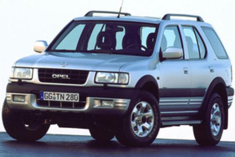 на рейлинги 1992-2004