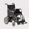 Инвалидные коляски с электроприводом складные