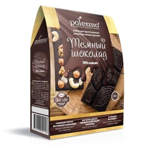 """Набор для приготовления шоколада """"Темный шоколад"""" Polezzno, 300г"""
