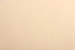 Альвитек. Наволочка для подушек для беременных Бамбук - J, сатин. Фото 1.