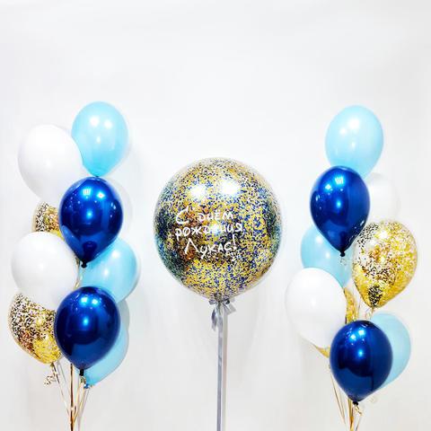 большие шары, шары на день рождения