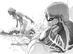 Атака на титанов