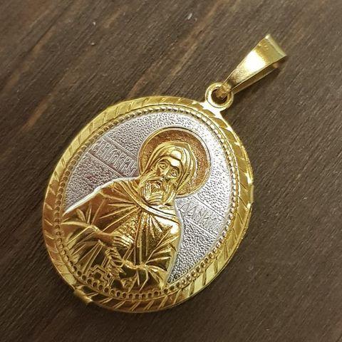 Нательная именная икона святой Даниил с позолотой кулон с молитвой