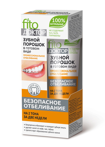 Фитокосметик Fito Доктор Зубной порошок в готовом виде Профессиональное отбеливание 45мл