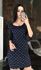 Гала. Молодежное облегающее платье мини. Гучи