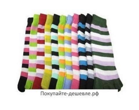 Носки «5 пальцев» в три полоски