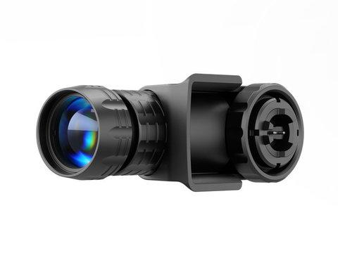 ИК фонарь Pulsar Ultra AL-915