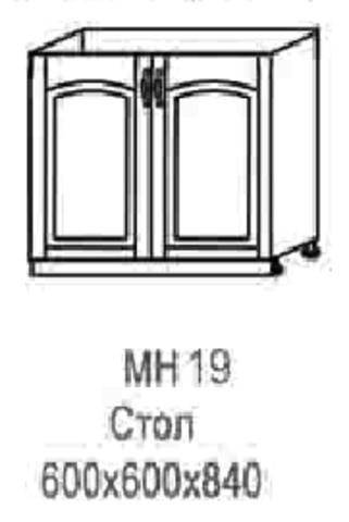стол МН-19