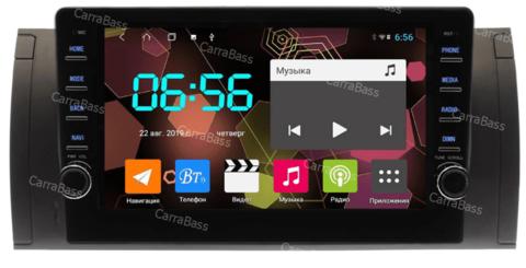 Магнитола для BMW 5 E39/X5 E53 CB1062T9 Android 8.1 4/64 Гб IPS DSP