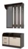 Прихожая «Диана-4», секция № 17, вешалка с тумбочкой (венге/дуб молочный), ЛДСП, Росток