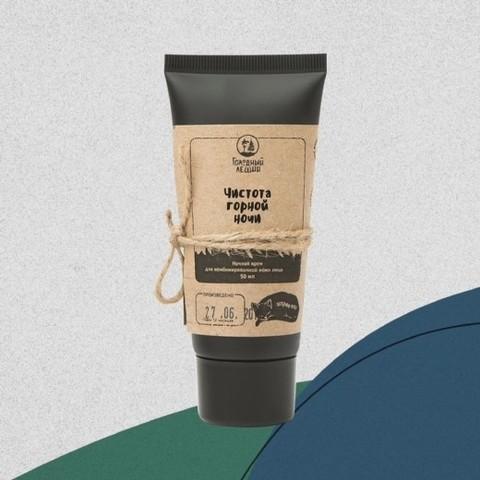 Ночной крем для комбинированной кожи лица