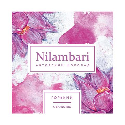 Nilambari шоколад горький с ванилью 65 г