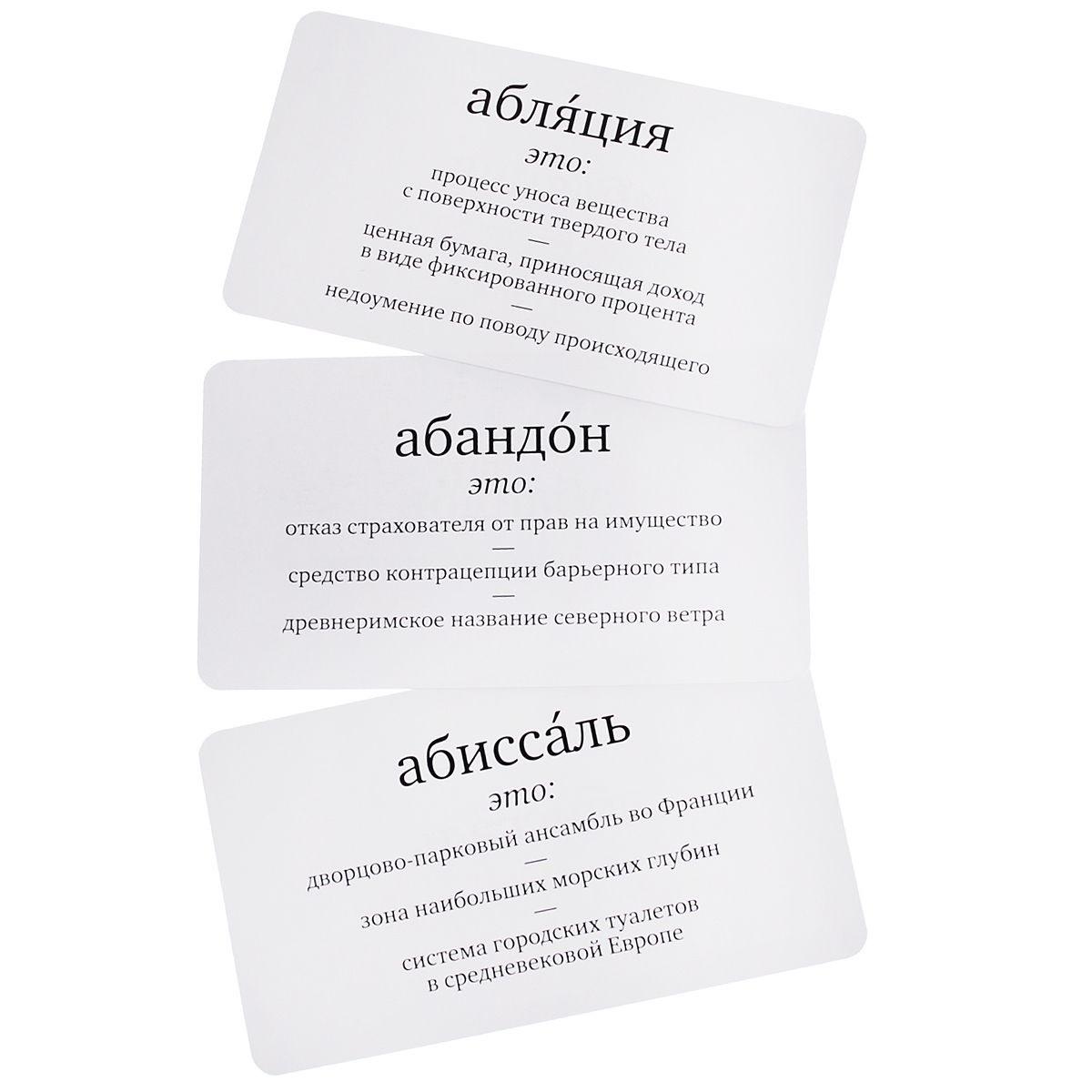 Набор карточек