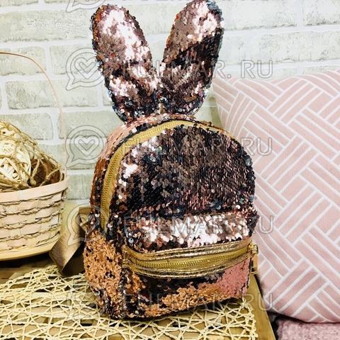 Рюкзак с пайетками и ушами Заяц меняет цвет Пудровый-Серебристый