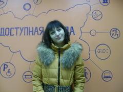 Бартенева Надежда Петрова