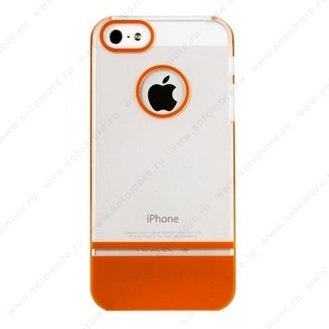 Накладка MOBILE 7 для iPhone SE/ 5s/ 5C/ 5 белый верх оранжевый низ