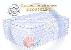 Матрас ортопедический Memo-Merino