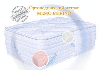 Матрасы Magniflex Матрас ортопедический Memo-Merino prod_1335962696.jpg