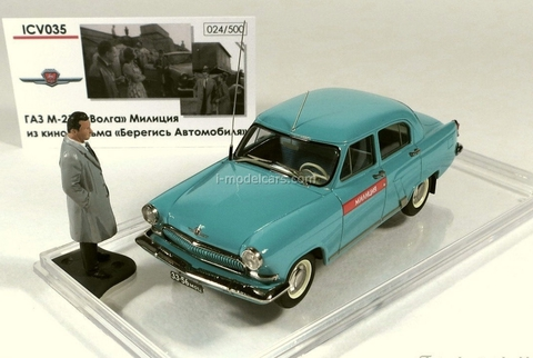 GAZ-M-21L Volga Police movie Beware of Car 1:43 ICV035