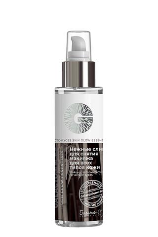 Белита-М Galactomyces Skin Glow Essentials Сливки для снятия макияжа 120г